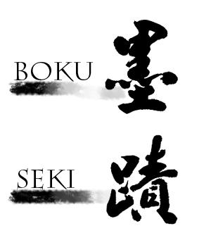 Bokuseki calendar and Zen Item | From KYOTO,JAPAN SENSHIN Arts